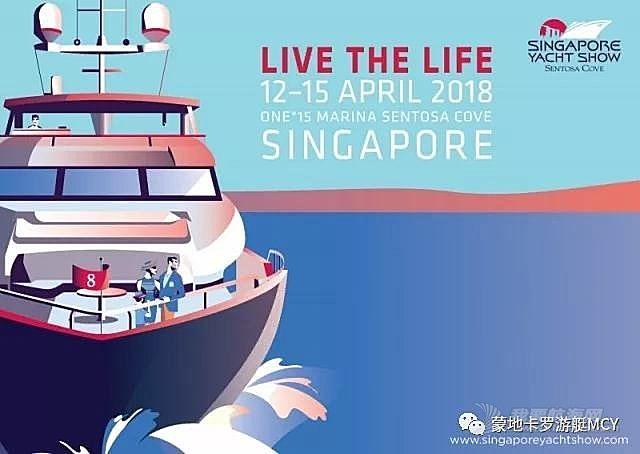 新加坡游艇展预览 | MCY 86和MCY 70与您相约亚洲生活方式盛筵!