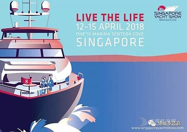 天泽游艇 | 遨享仕51.1新加坡游艇展亚洲首发!