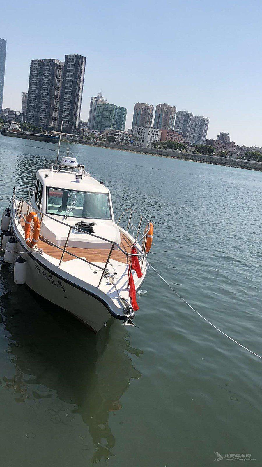 36尺专业专业钓鱼艇  私人定制游艇