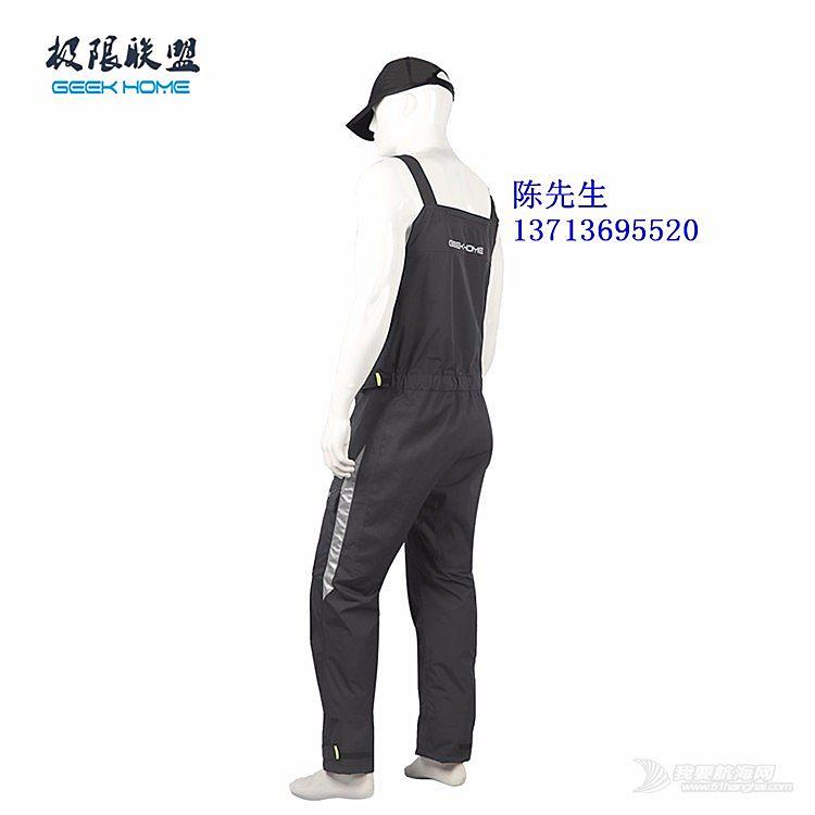 全黑色专业远洋航海服套装 防水waterproof15000