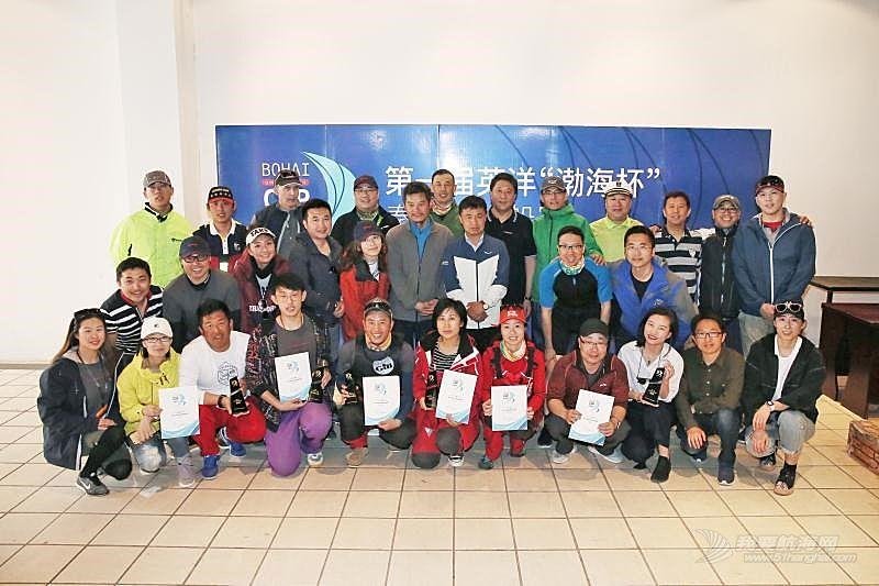 第一届英洋杯渤海杯帆船赛--我的成人礼