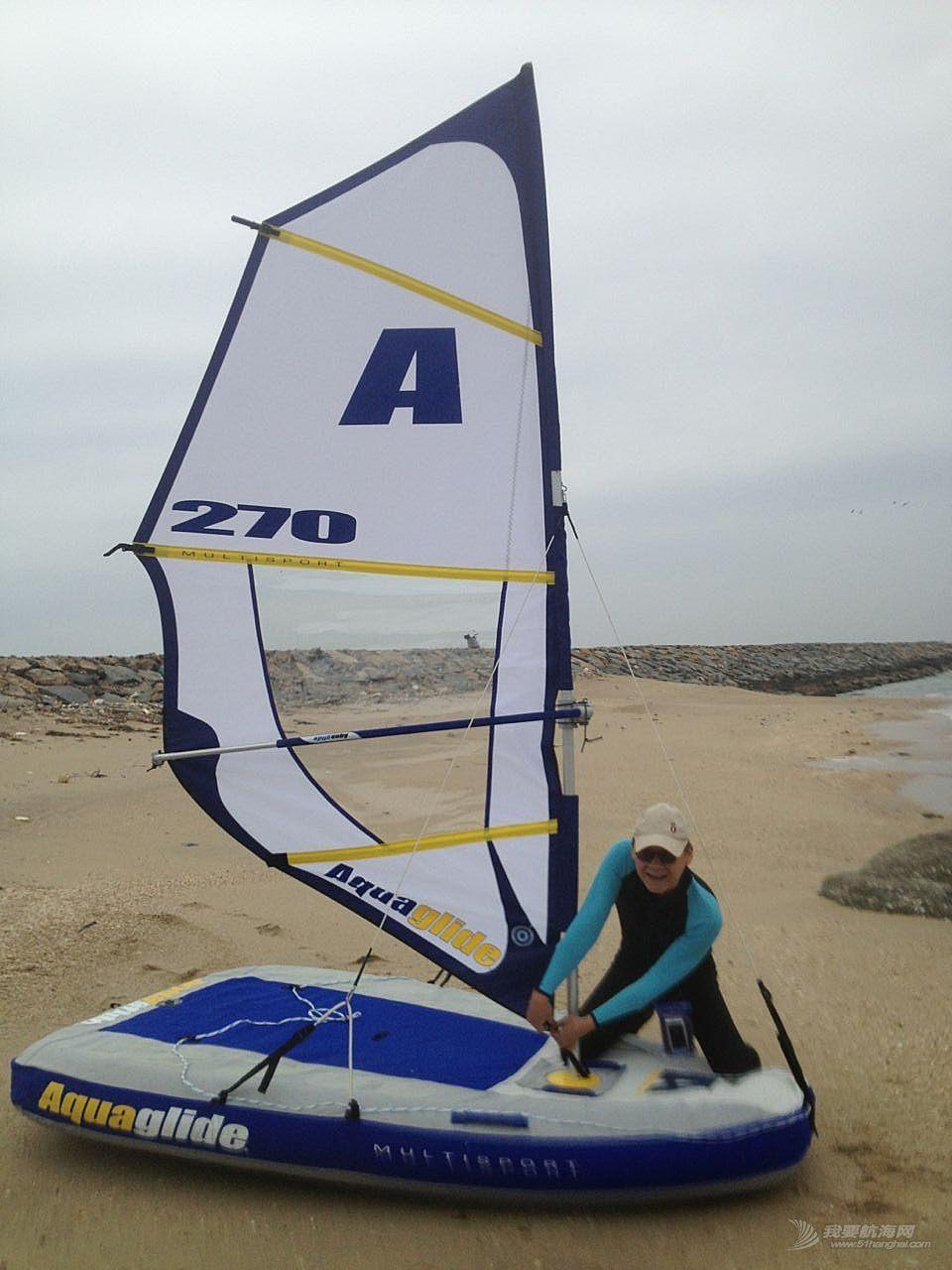 美国aquaglide270 便携式充气4合1休闲娱乐帆板帆帆