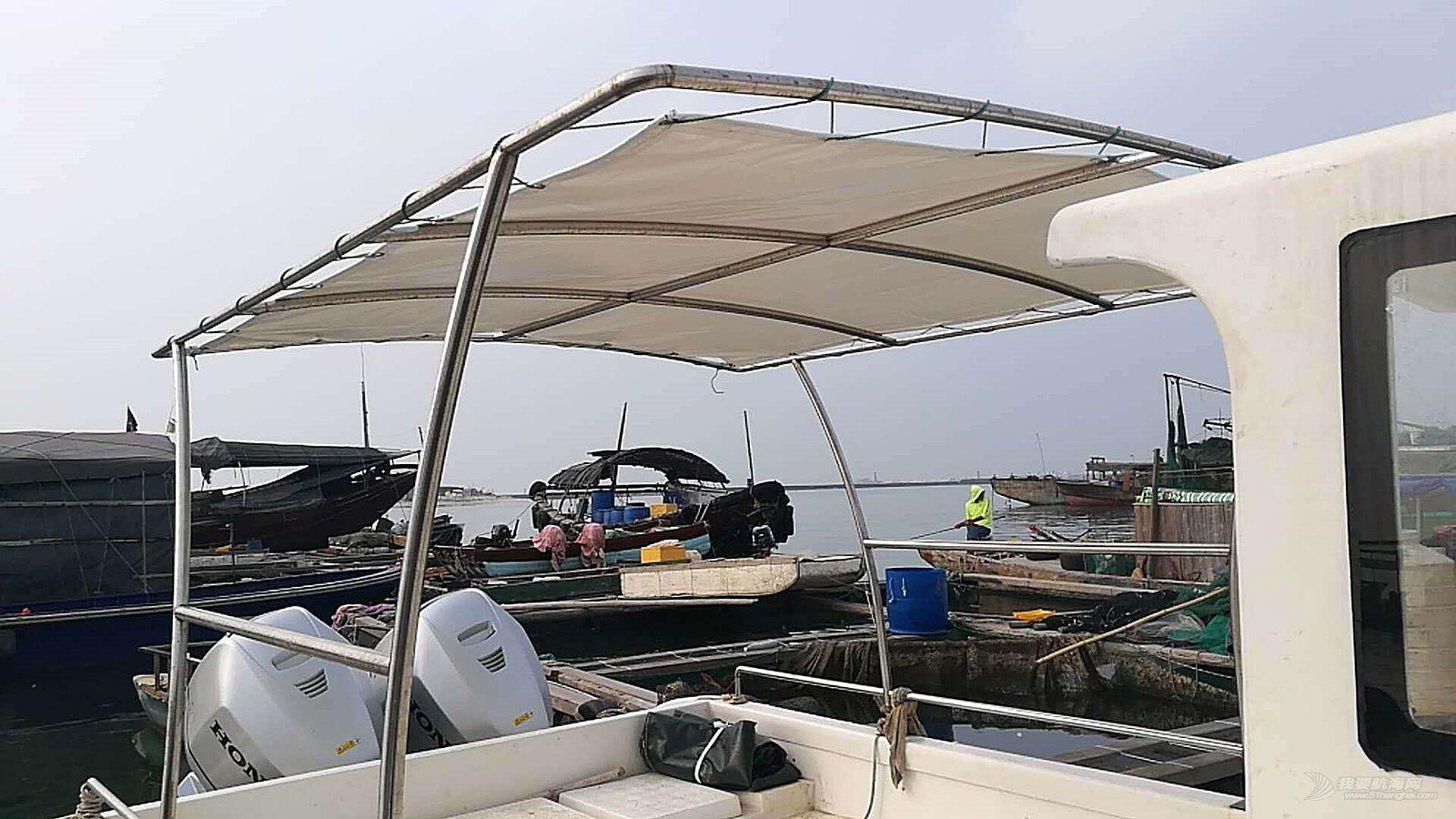 11米钓鱼船,作业船