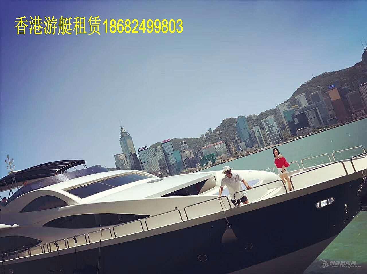 香港游艇租赁