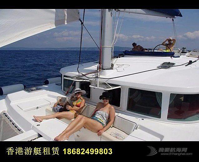 香港租游艇
