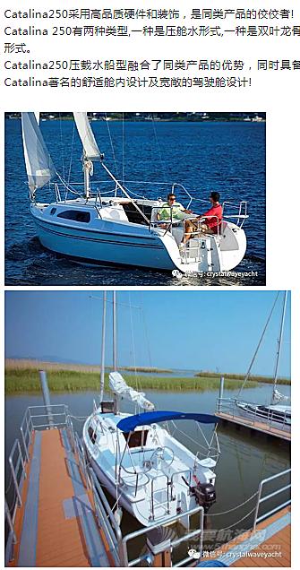 美国进口二手帆船众筹 10万每人 海神游艇 售前售后一条龙服务!