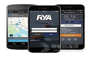"""英国皇家海岸警卫队采用""""RYA SafeTrx"""" APP作为新的安全身份识别方案"""