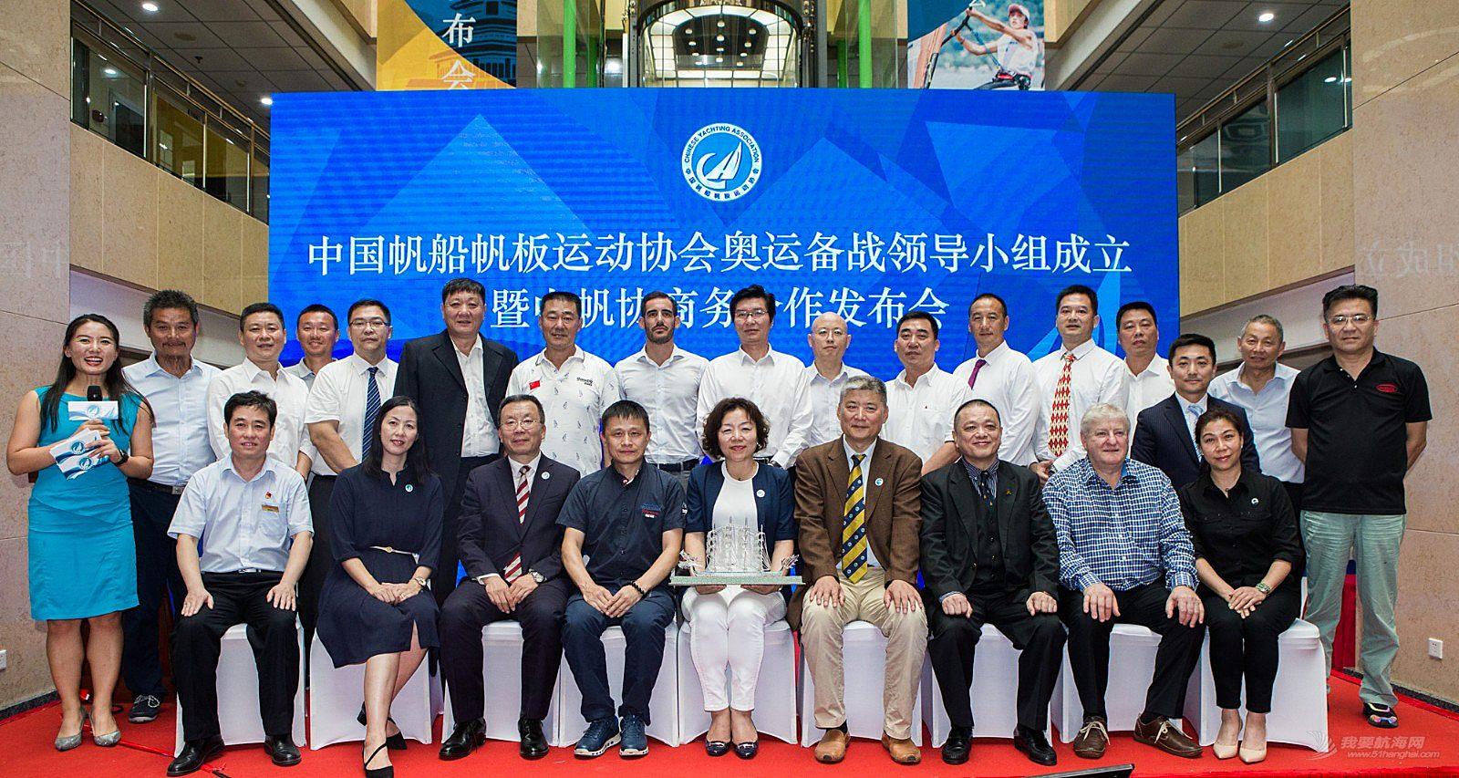 全民备战奥运模式启航,中帆协奥运备战领导小组成立,多家企业倾情助力