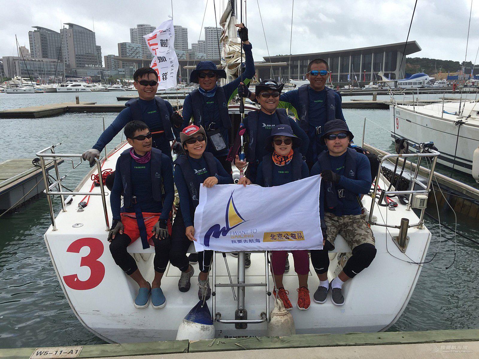 青岛市长杯,帆船赛事,我要航海网 2018青岛市长杯帆船赛事体验分享