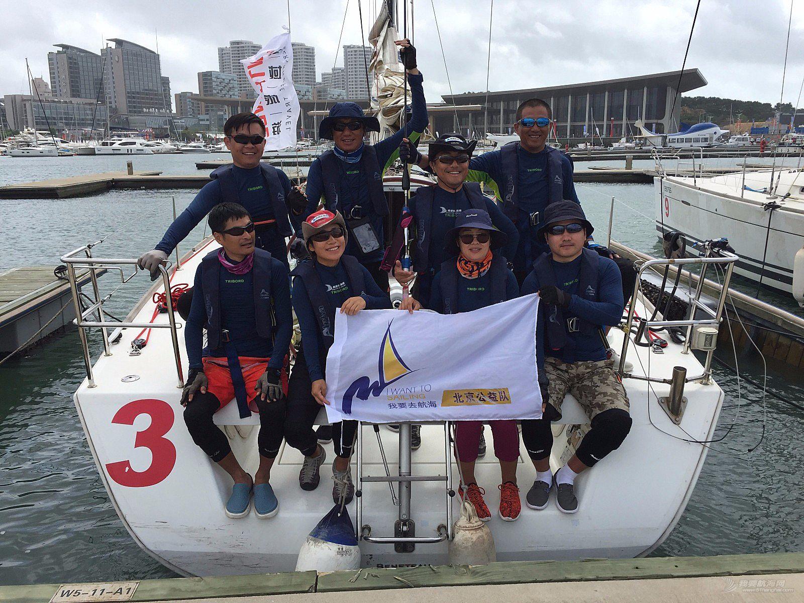 2018年我要去航海-帆船赛-我要当船长