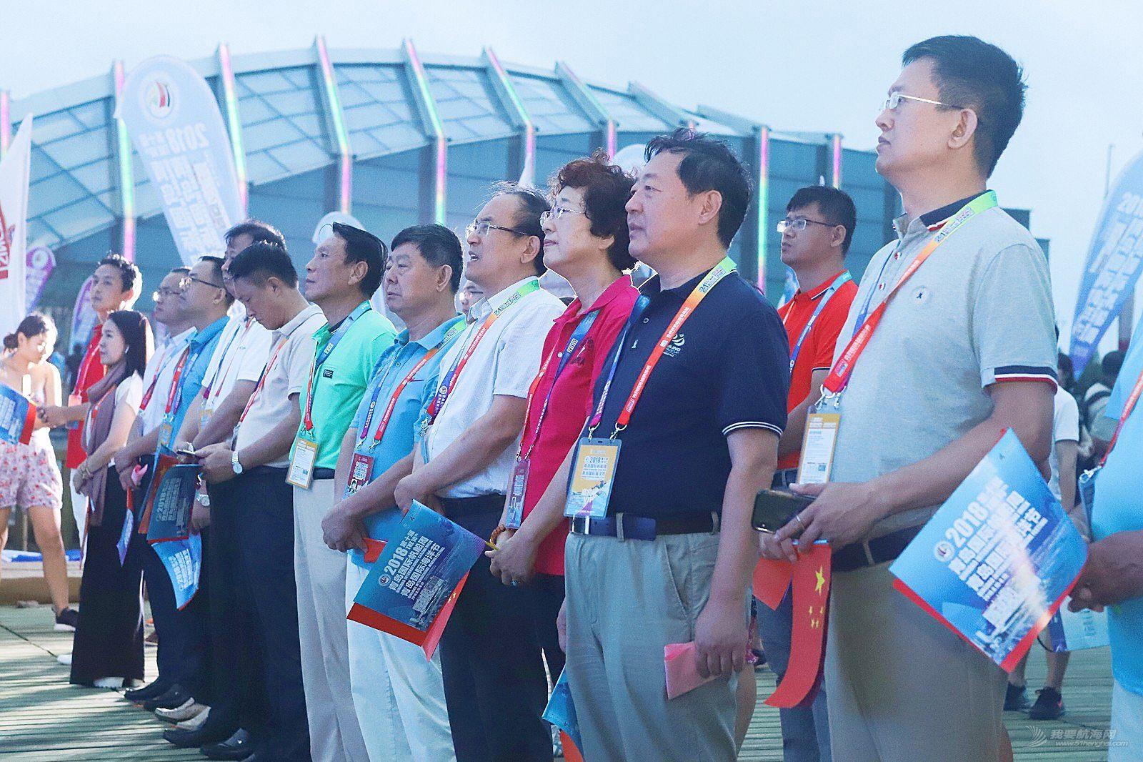 2018第十届青岛国际帆船周青岛国际海洋节闭幕仪式