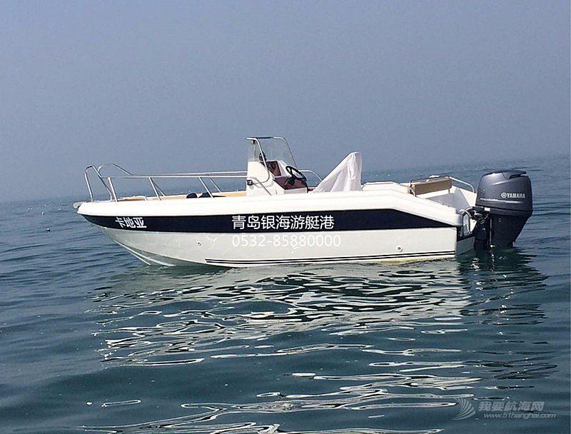 【二手船销售】九成新小型观光快艇工作艇现船低价可看船120000