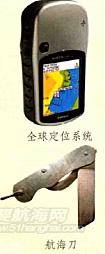 《帆船运动百科》 (十九)航海家 梅小梅每天五分钟邀请大家阅读