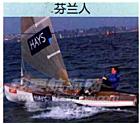 《帆船运动百科》 (二十)航海家 梅小梅每天五分钟邀请大家阅读