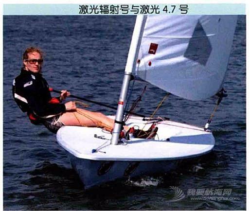 《帆船运动百科》 (二十一)航海家 梅小梅每天五分钟邀请大家阅读