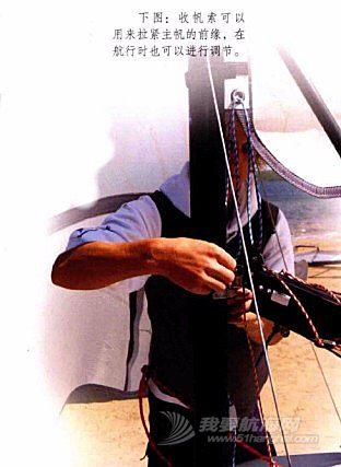 《帆船运动百科》(二十四)航海家 梅小梅每天五分钟邀请大家阅读
