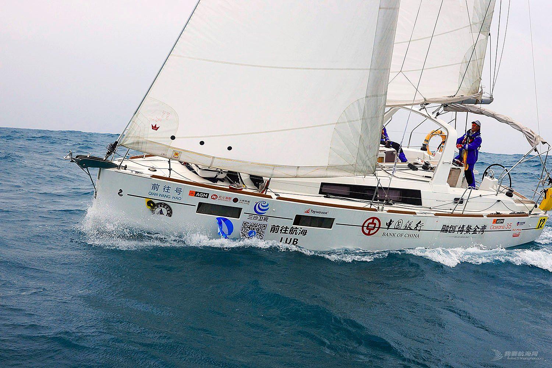 2018【中国杯帆船赛】前往航海队IRC场地赛招嘉宾2名