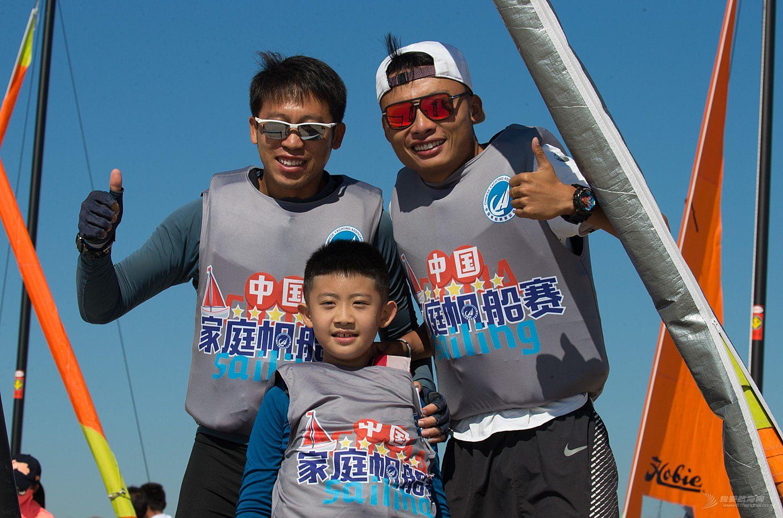 航程漫漫,还好有你——记中国家庭帆船赛天津站首日赛况
