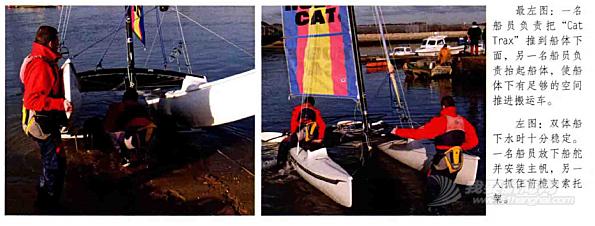 帆船运动百科》 (三十四)航海家 梅小梅每天五分钟邀请大家阅读