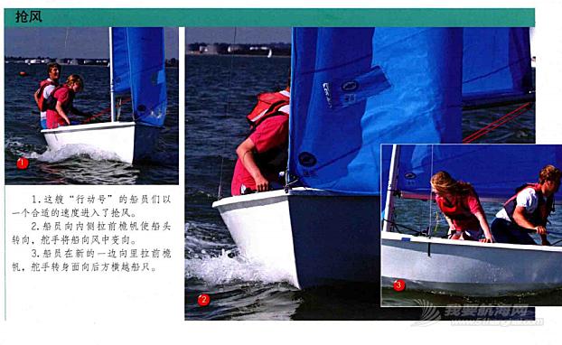 《帆船运动百科》 (三十五)航海家 梅小梅每天五分钟邀请大家阅读