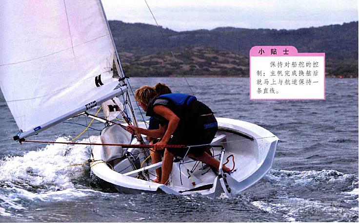 《帆船运动百科》 (三十八)航海家 梅小梅每天五分钟邀请大家阅读