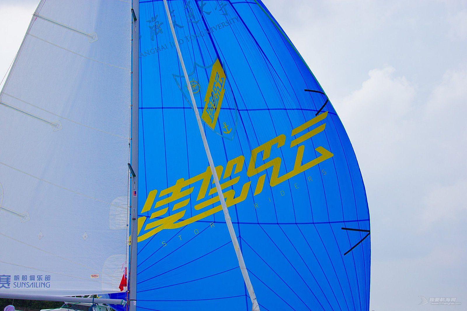 第七届全国商学院帆船赛完美落幕 商界精英的航海传奇未完待续