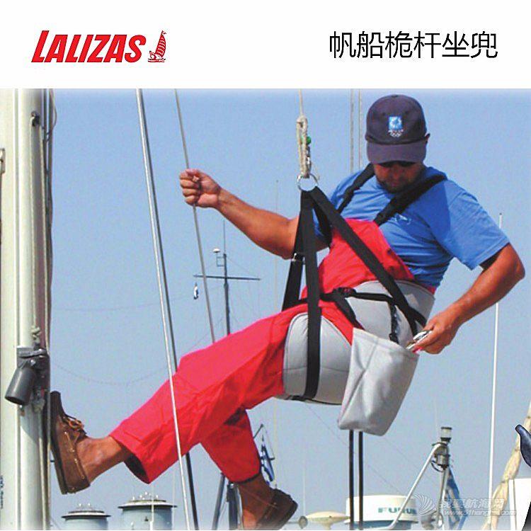 帆船爬桅杆坐兜,高空作业吊兜