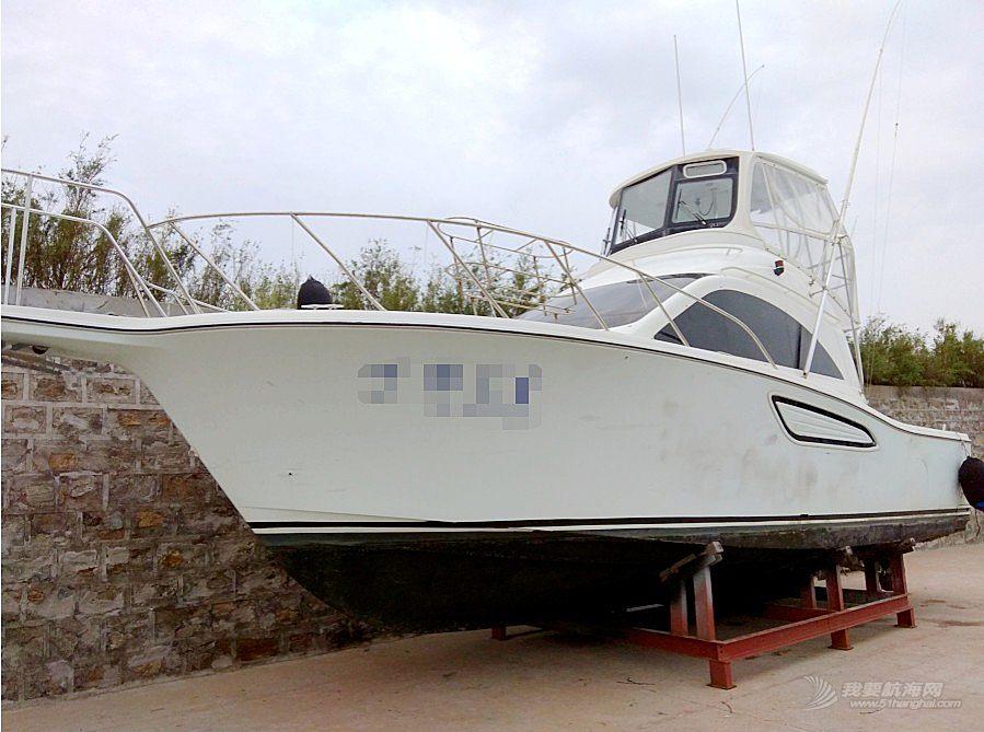 雅马哈360豪华游钓艇