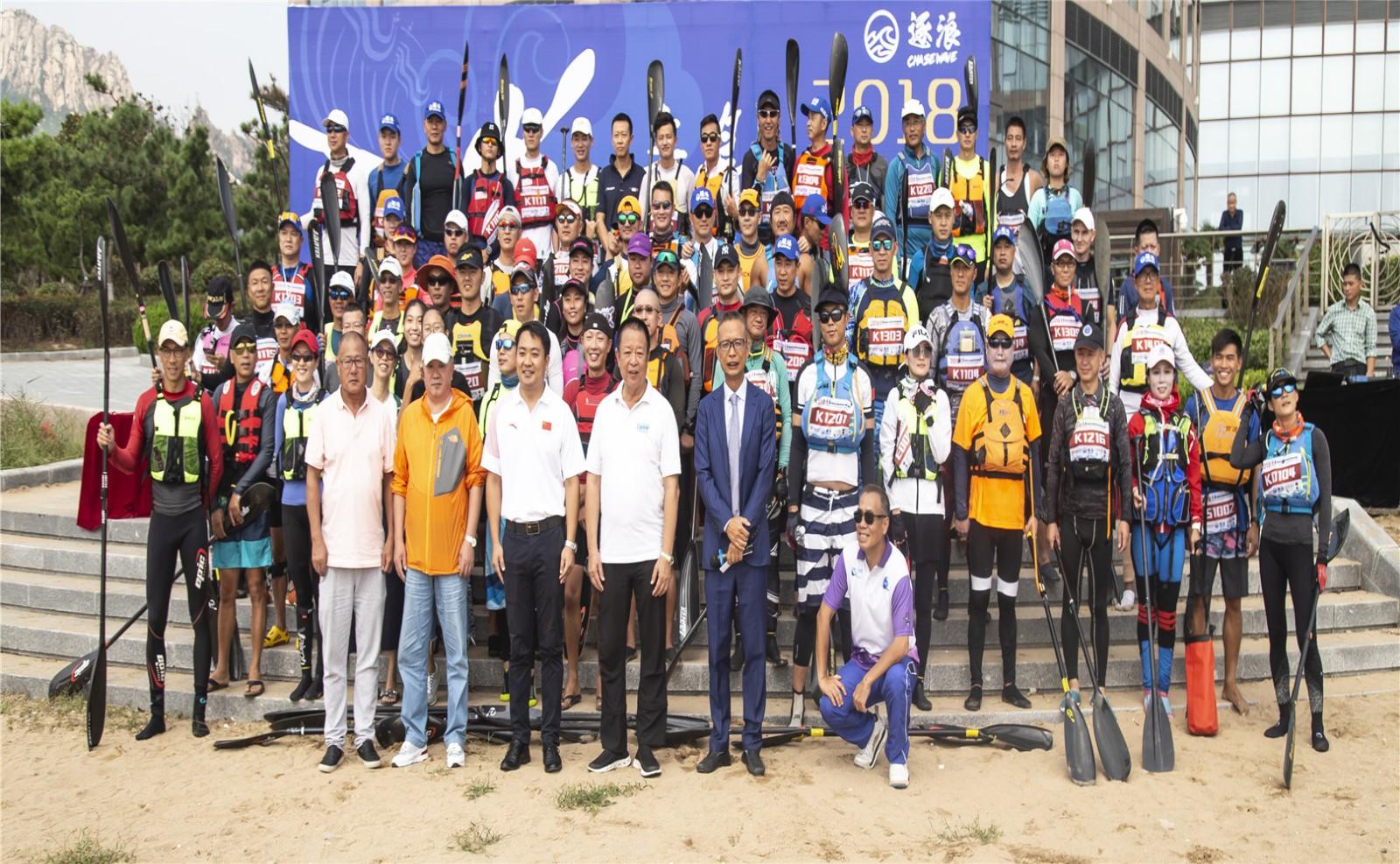2018青岛国际皮划艇桨板竞速邀请赛开赛。