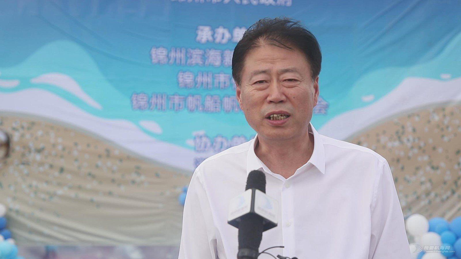 长风万里致帆远,渤海浪里举家欢 | 2018中国家庭帆船赛锦州站盛大起航