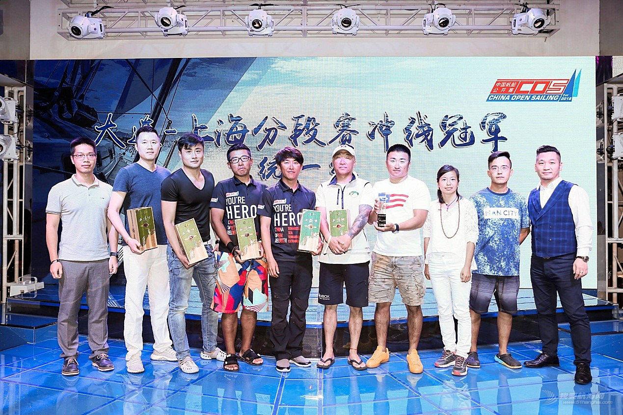 中国帆船公开赛顺利抵沪 | 第一赛段(大连-上海赛段)颁奖晚宴圆满落幕