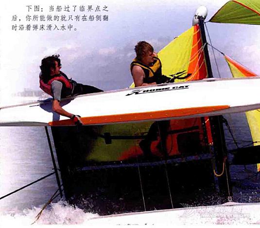 《帆船运动百科》 (四十六)航海家 梅小梅每天五分钟邀请大家阅读