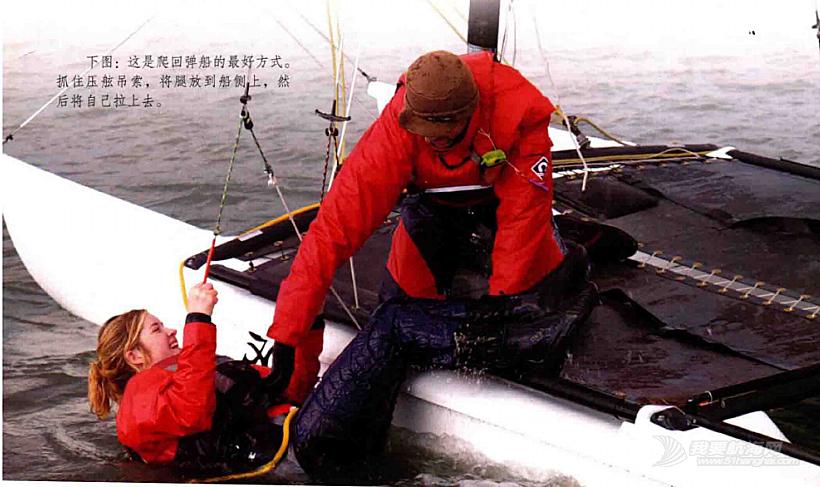 《帆船运动百科》 (四十七)航海家 梅小梅每天五分钟邀请大家阅读