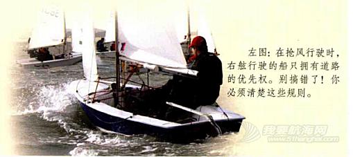 《帆船运动百科》 (四十八)航海家 梅小梅每天五分钟邀请大家阅读