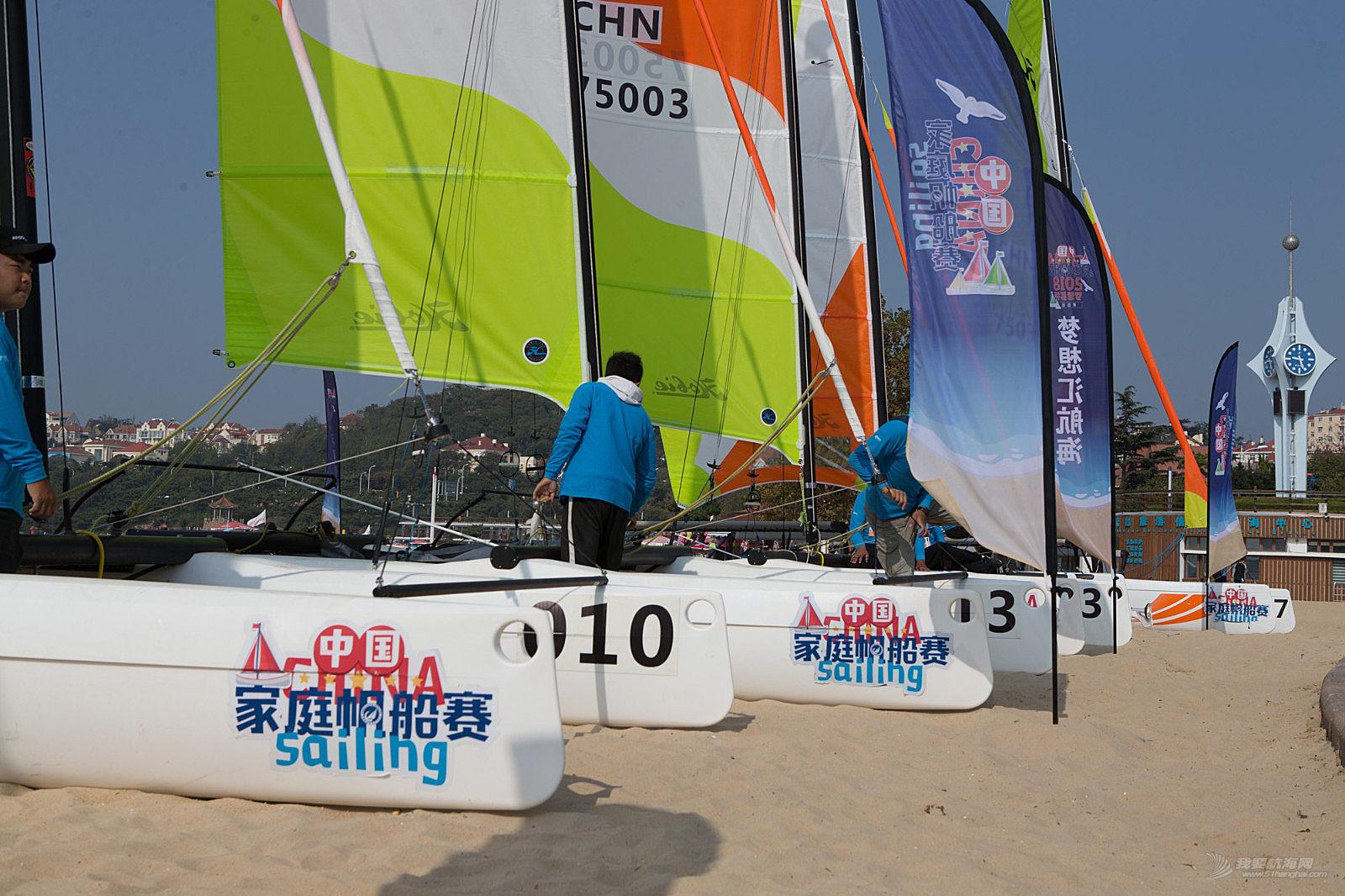 2018中国家庭帆船赛青岛站6日视频新闻