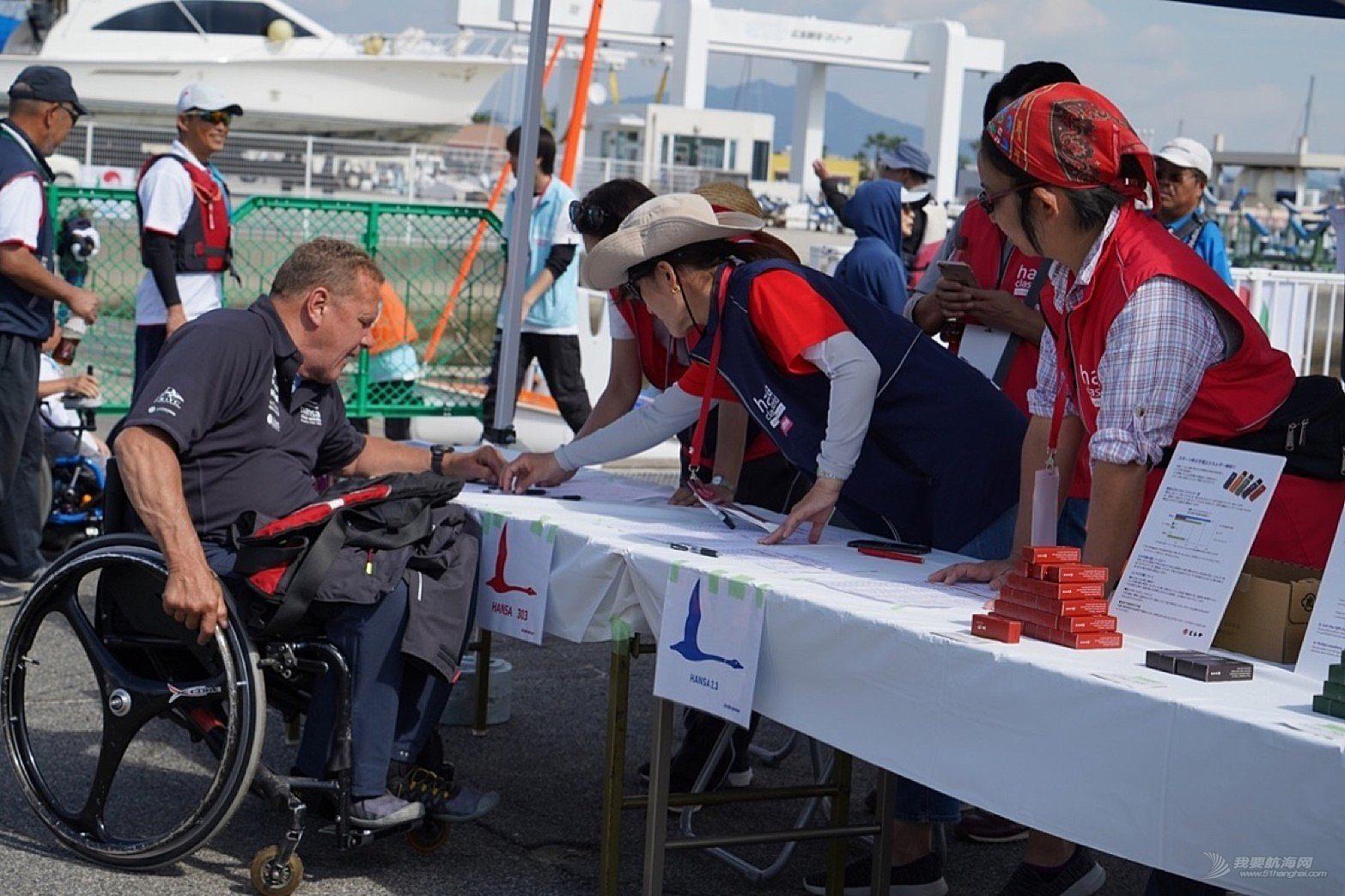 男女和老少共堂欢聚 健全与残障同场竞技-2018年汉萨级别世锦赛暨国际赛在日本广岛闭幕