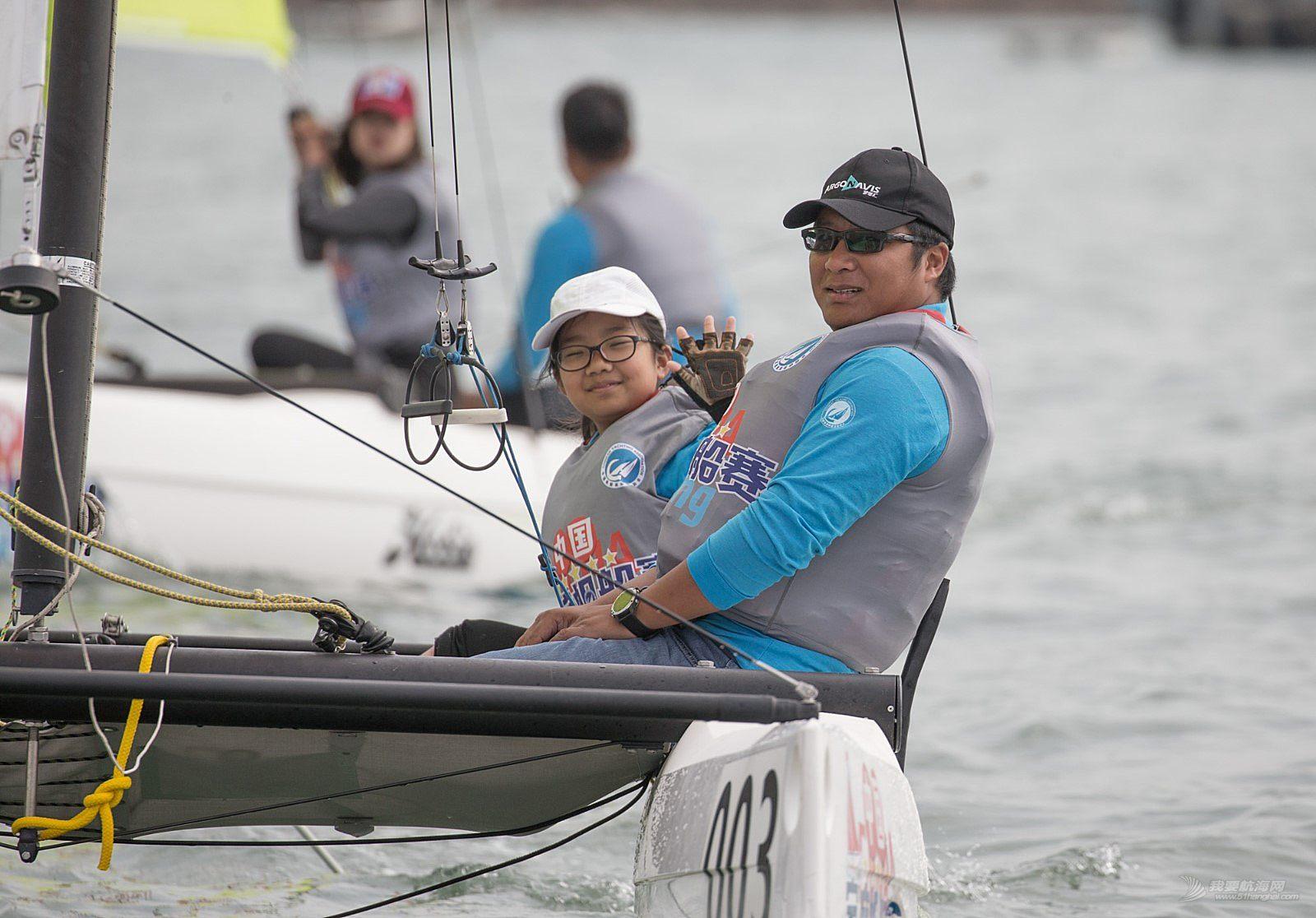 2018中国家庭帆船赛青岛站-赛事报道汇总