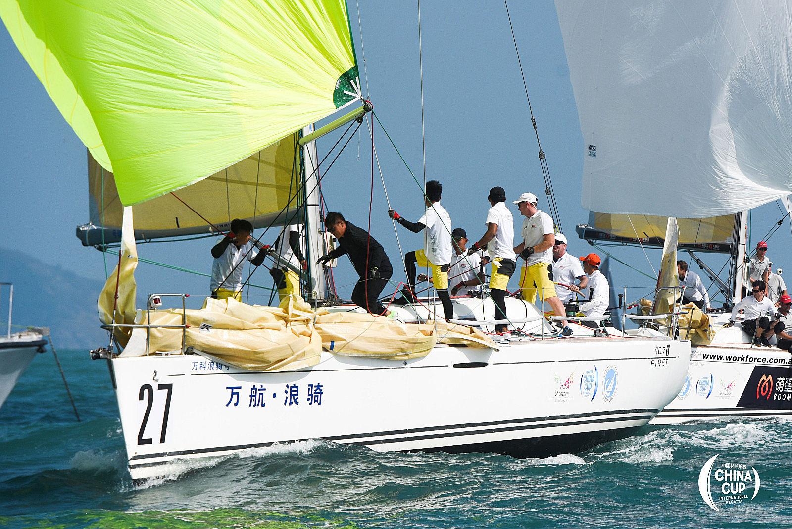 第十二届中国杯帆船赛在无风日中结束,万航浪骑队重夺40.7组冠军