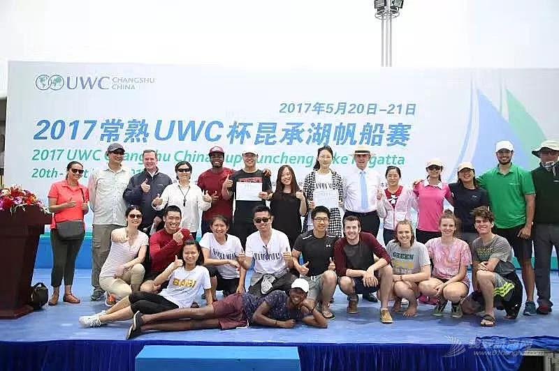 2018第二届常熟UWC杯昆承湖帆船赛开赛在即