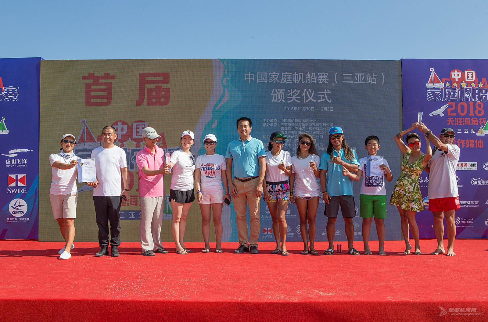中国家庭帆船赛分站赛圆满收官 海口总决赛在即