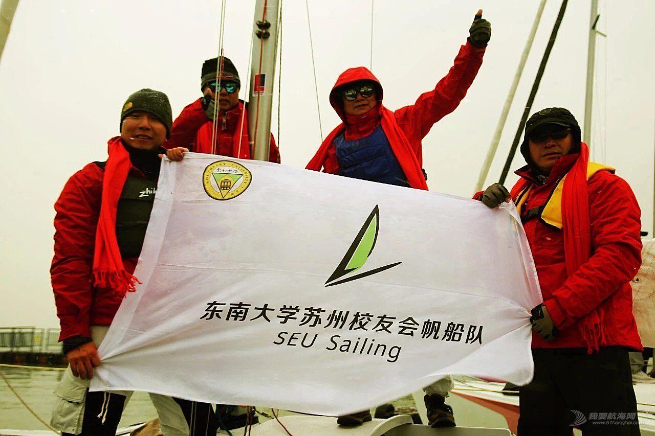 2019,苏州湾,新年帆船赛,圆满落幕 风雪照佳人,帆沁新年瑞