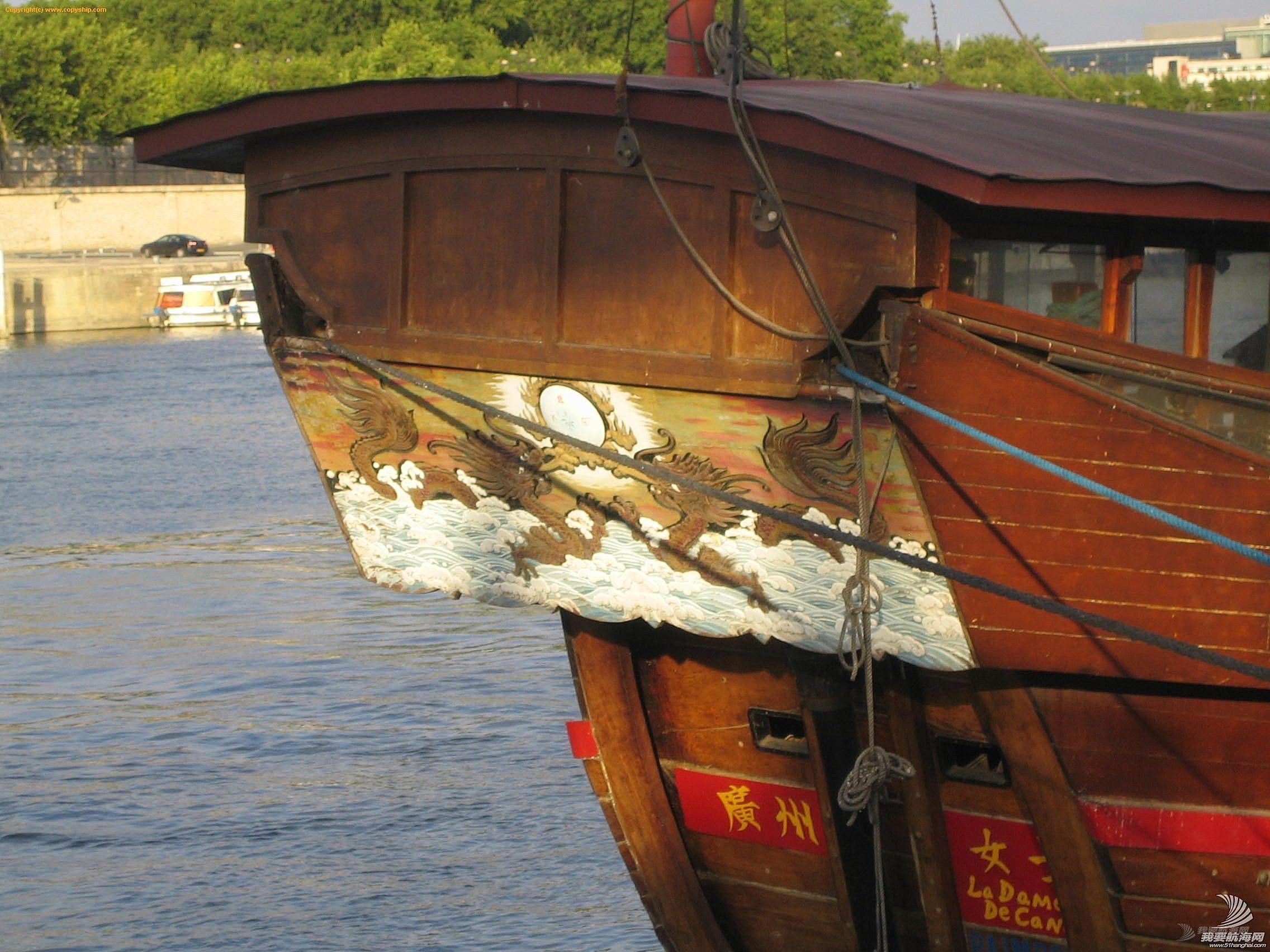 塞纳河畔,帆船 塞纳河畔的中华帆船