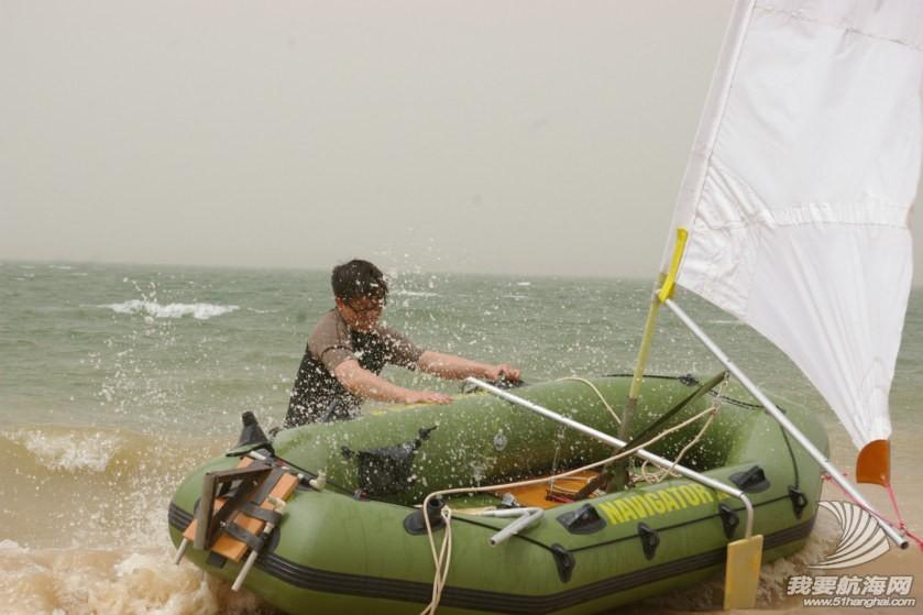 皮划艇,帆船 我的帆船梦Ⅰ皮划艇+帆 下不去