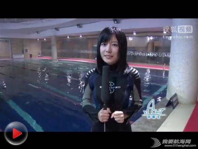 潜水,nbsp,依然,海水,自己 视频:潜水体验  163524uus939lxp1049l5r