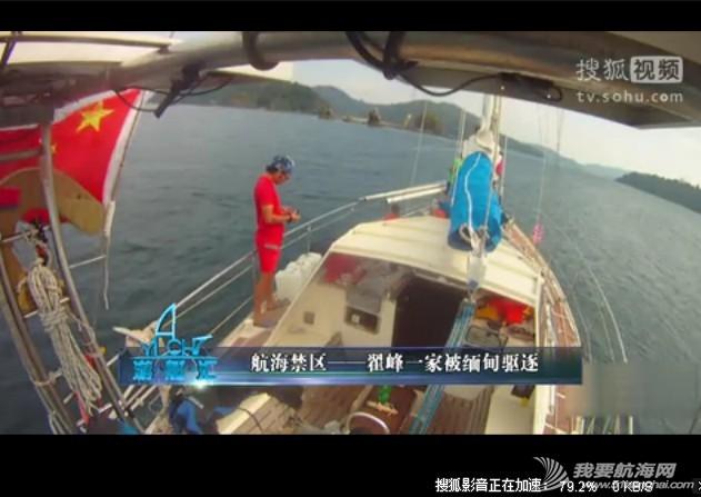 帆船,我们,奥运会,帆板,nbsp 《游艇汇》第18期-奥运会中的帆船项目 航海家庭被驱逐 155229bud0u9mge0g590ry