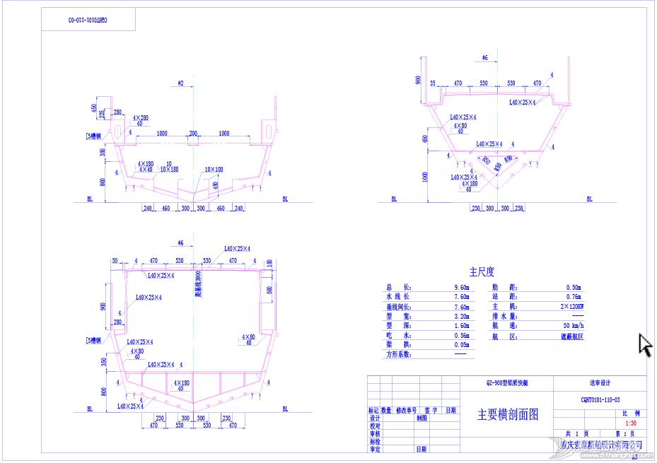 图纸,jpg,非专业,观摩,直接   132103lftr1dft2hjt62gh