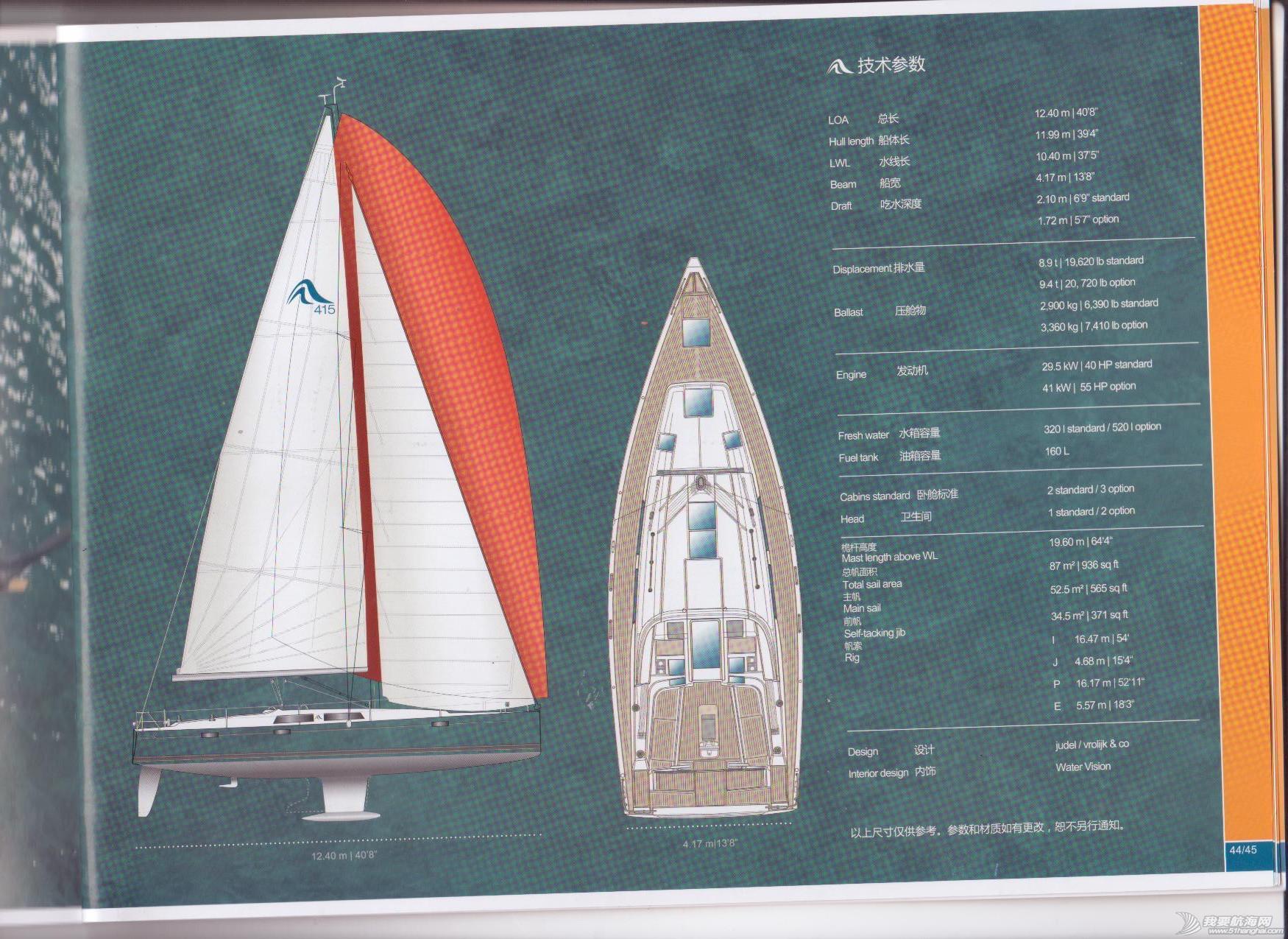 汉斯,帆船,我们,设计,个性化 为热爱航海的人实现扬帆出海的梦想:汉斯零成本购船计划  124918udqhzfjqh22tnzz6