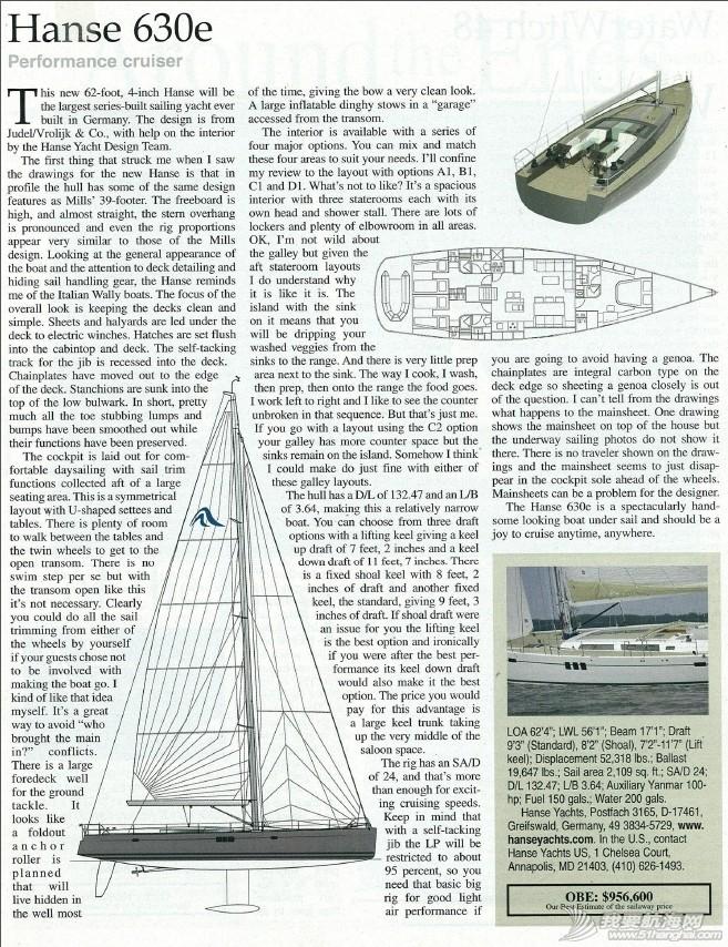 汉斯,帆船,最佳,年度,Hanse345 汉斯帆船的获奖历史  141220rrv4egrc00ci4vrs