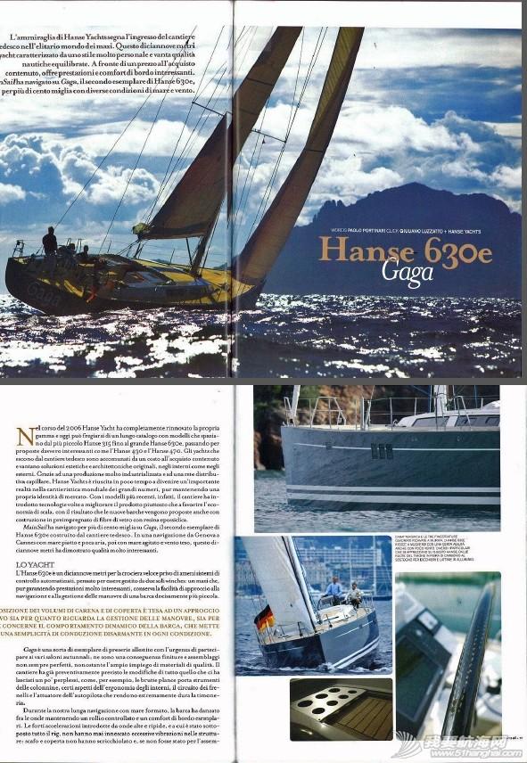 汉斯,帆船,最佳,年度,Hanse345 汉斯帆船的获奖历史  141221r2f7kthchi2my37n