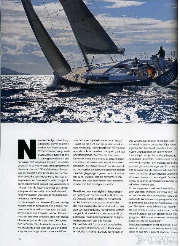 汉斯,帆船,最佳,年度,Hanse345 汉斯帆船的获奖历史  141222dh6fyyfyki8hgkyz